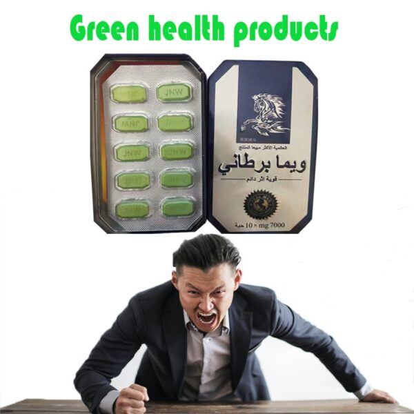 Male Sex Enhancement Pill Sexual Wellness Supplement Prolong Erectio for Male All Natural Helps Your Health Sex Product 10 PCS